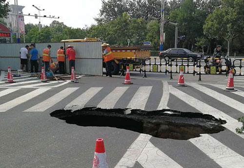 滨州黄河五路新立河西路面塌陷 预计3天完成路面恢复