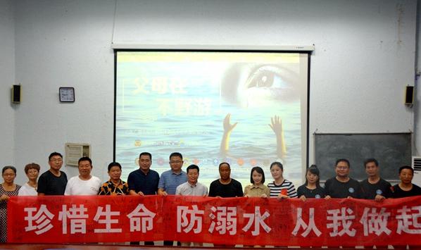 """《民生直通车》""""父母在 不野游""""大型公益活动在菏泽鄄城启动"""