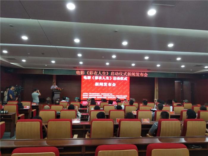 电影《彩衣人生》8月将在日照五莲县开拍