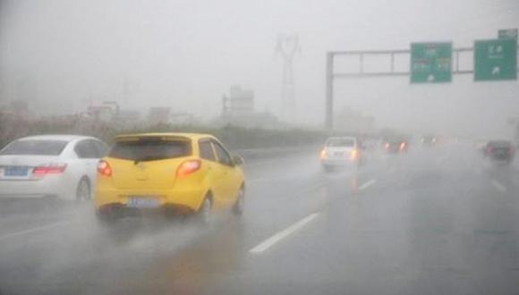 海丽气象吧|临沂:未来三天有强降雨 局部大暴雨