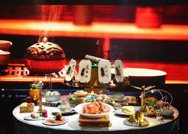 孔府菜传承与发展大会在曲阜举行 发布首批24道孔府菜制作标准