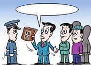 外地游客火车上发现手包遗失饭店 泰安民警帮寻回