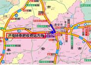 7月14起,泰东高速此路段封闭施工 限行2个月
