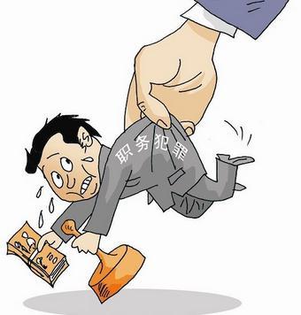 高青县一村会计涉嫌职务犯罪案件移送检察机关审查起诉