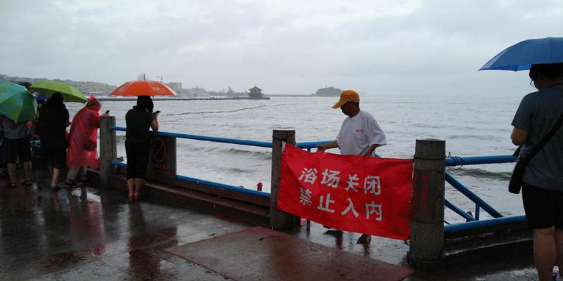 周知:风大浪急!青岛六大海水浴场临时关闭