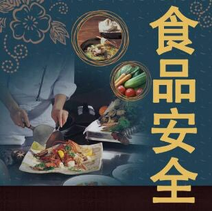"""淄博公布2017年度""""食安山东""""品牌引领行动示范企业名单"""
