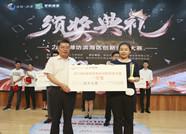 潍坊滨海区创新创业大赛成功举办  8个项目获得意向签约