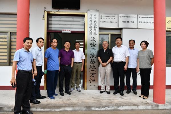 中国农科院作科所全省首个实验站落户枣庄山亭