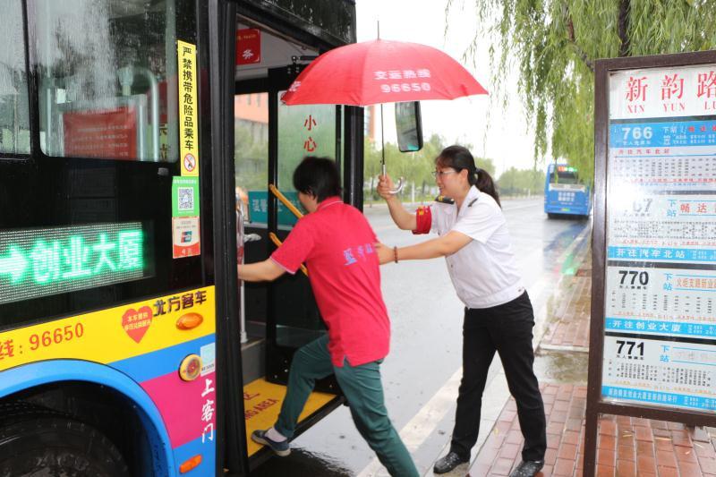 4000辆公交车备齐爱心雨具 保障市民雨天出行