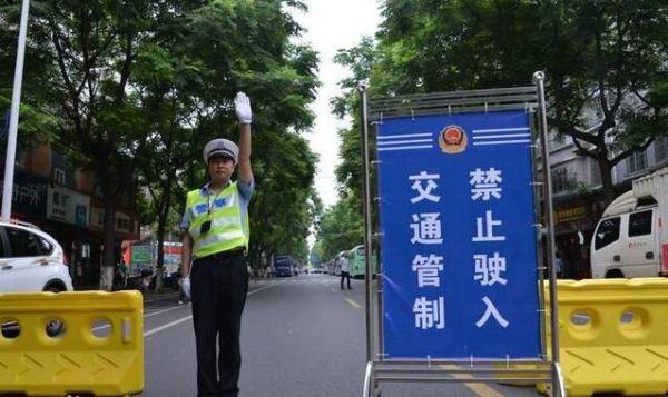 注意!7月10日起莘县城区这些道路实行临时交通管制