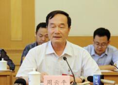 南下归来话改革丨省工商联党组书记周云平:把营商环境作为生产力来打造