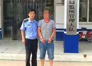 惠民交警刑事拘留一名交通肇事犯罪嫌疑人