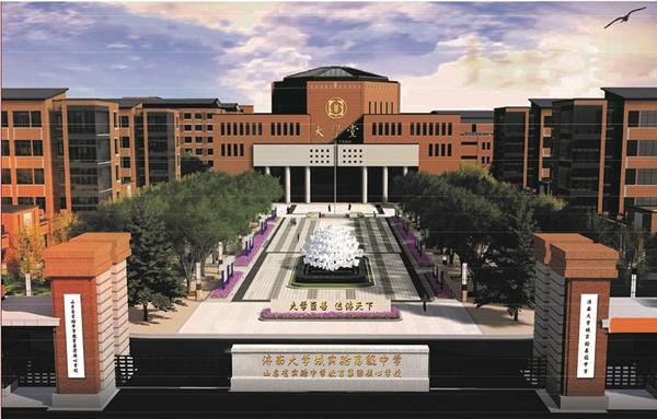 济南大学城实验高中9月迎新生 师资力量有这些