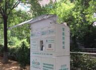 投用一年济南智能回收机超预期 市民:机器太少不方便