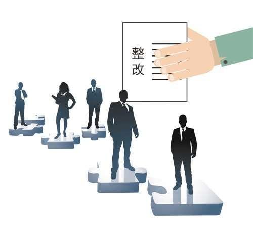 日照启动用人单位遵守劳动用工和社会保险法律法规情况专项检查