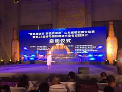 第28届青岛国际啤酒节十大亮点值得期待 省内巡回推介正式开启