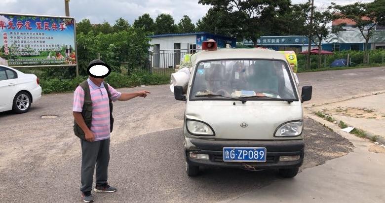 青岛交警曝光今年第4批26起涉牌涉证交通违法