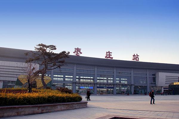 """8号台风""""玛丽亚""""来袭   高铁枣庄站6趟列车停运"""