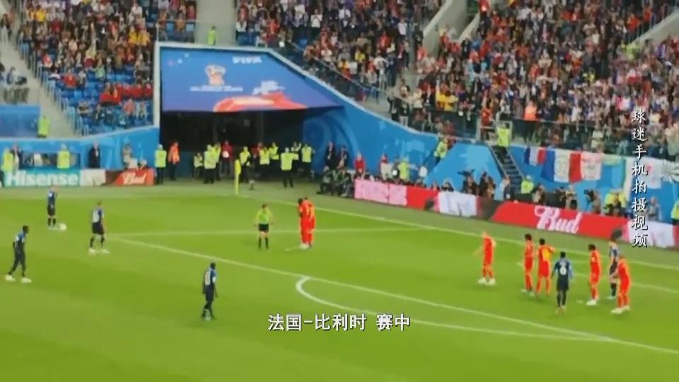 《超级赛场》球迷俄罗斯现场观看世界杯