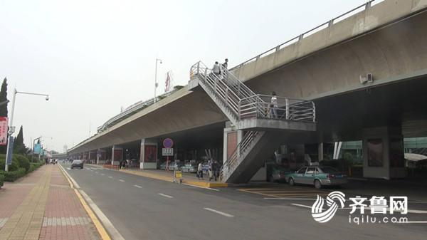 济南机场.JPG