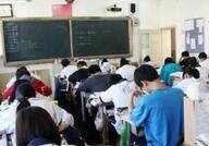 @高考生 12日9时至17时填报普通高考本科提前批征集志愿