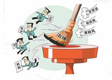 济宁高新区公布营商环境投诉举报奖励制度 最高奖千元