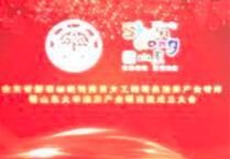 """山东精品旅游产业智库成立 首批26名专家""""入库"""""""