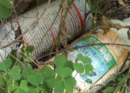 108秒丨深读:田间地头的农药包装废弃物究竟该何去何从?