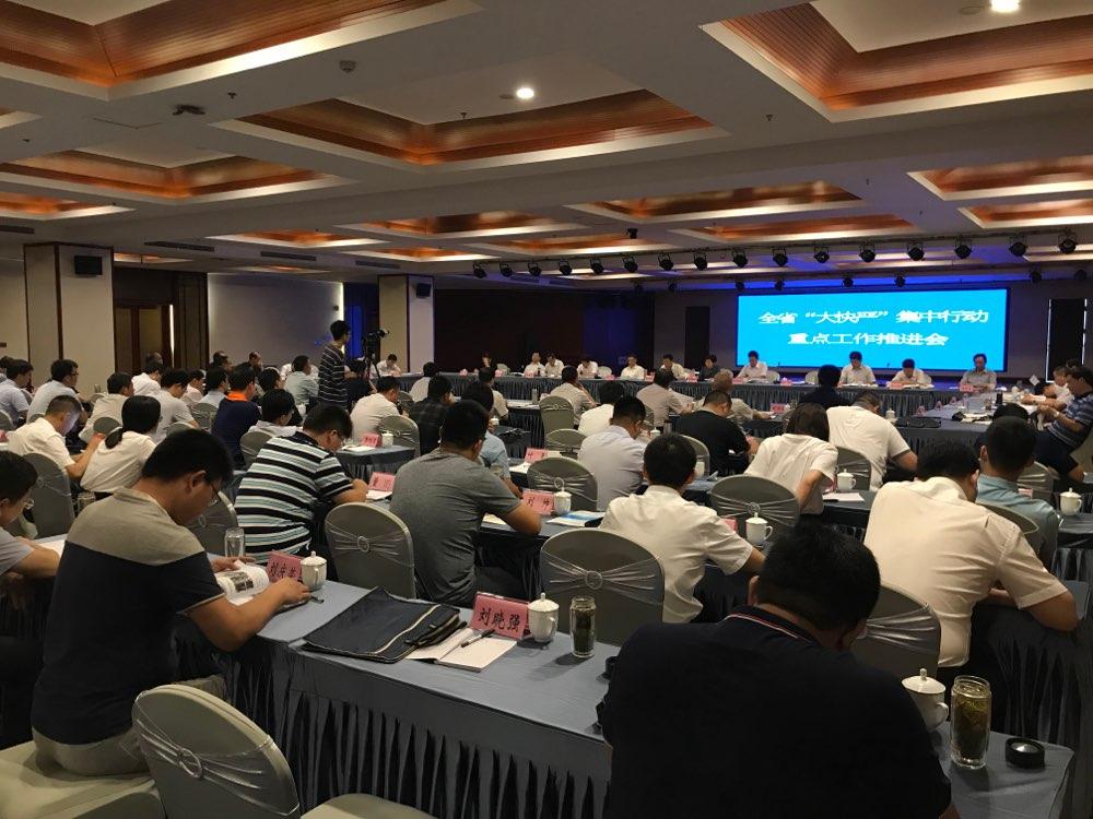 山东4300多家企业双重预防体系有效运行 排查170万个风险点