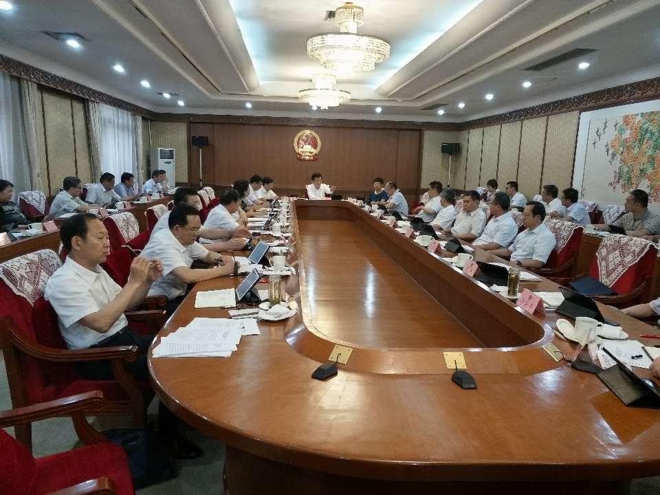 省十三届人大常委会主任会议举行第八次会议