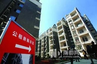 淄博253套公租房接受申请 报名仅剩明天一天