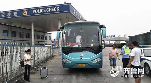 微信素材大客车卡通图片