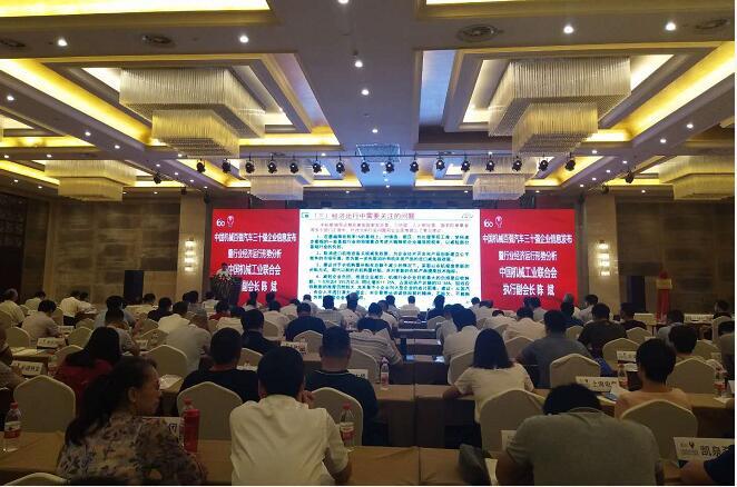 2017年中国汽车三十强企业发布 山东仅一家企业入围
