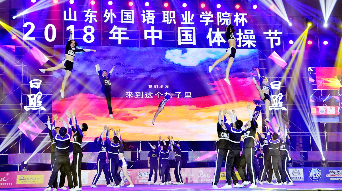 """2018中国体操节精彩花絮 """"名嘴""""韩乔生现身助阵"""