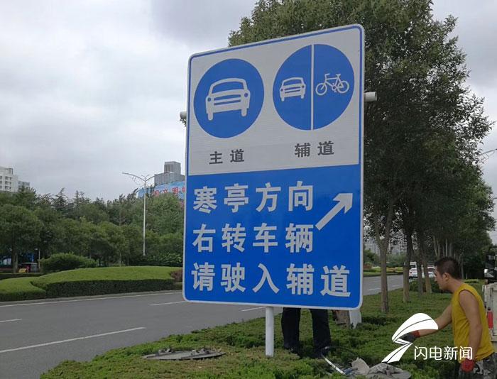 潍坊交警优化北海路车辆通行模式 右转注意驶入辅道