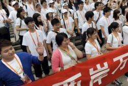 全国台联台胞青年千人夏令营山东分营开营