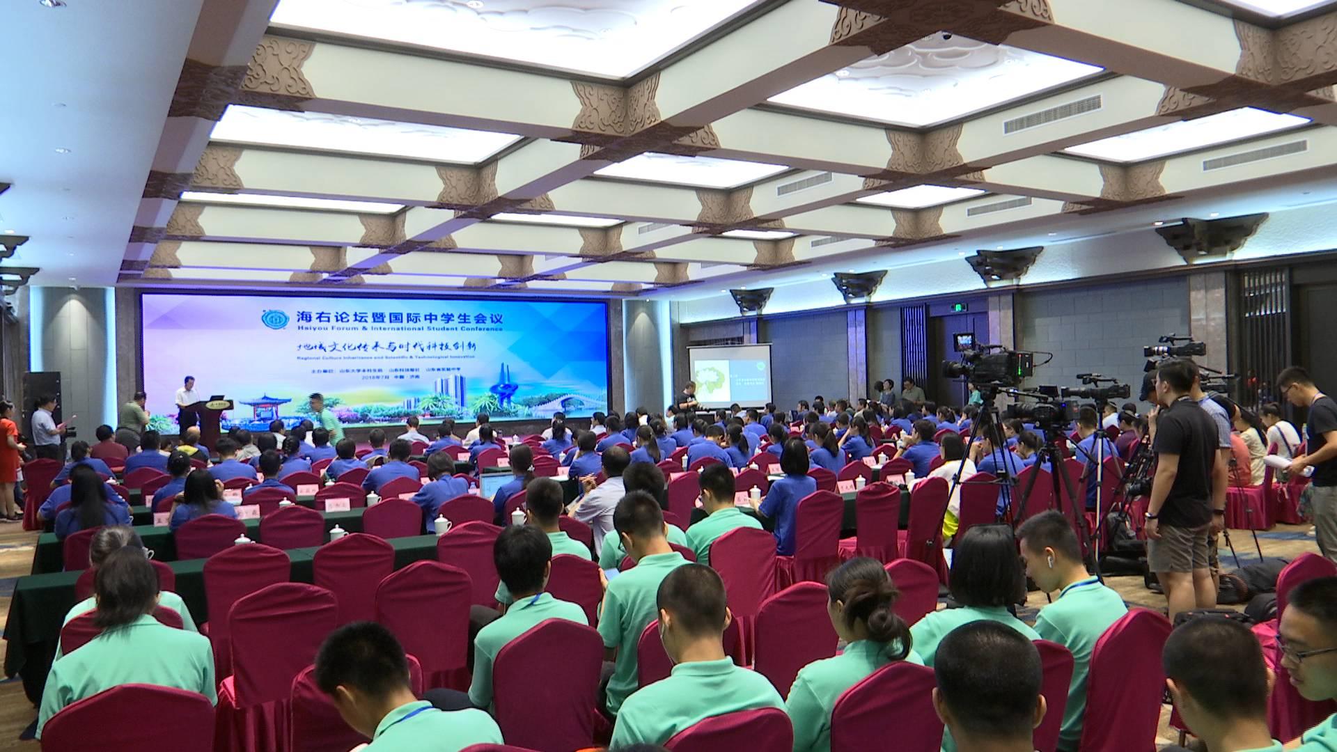 海内外20所知名高中师生会聚泉城 探讨地域文化与科技创新