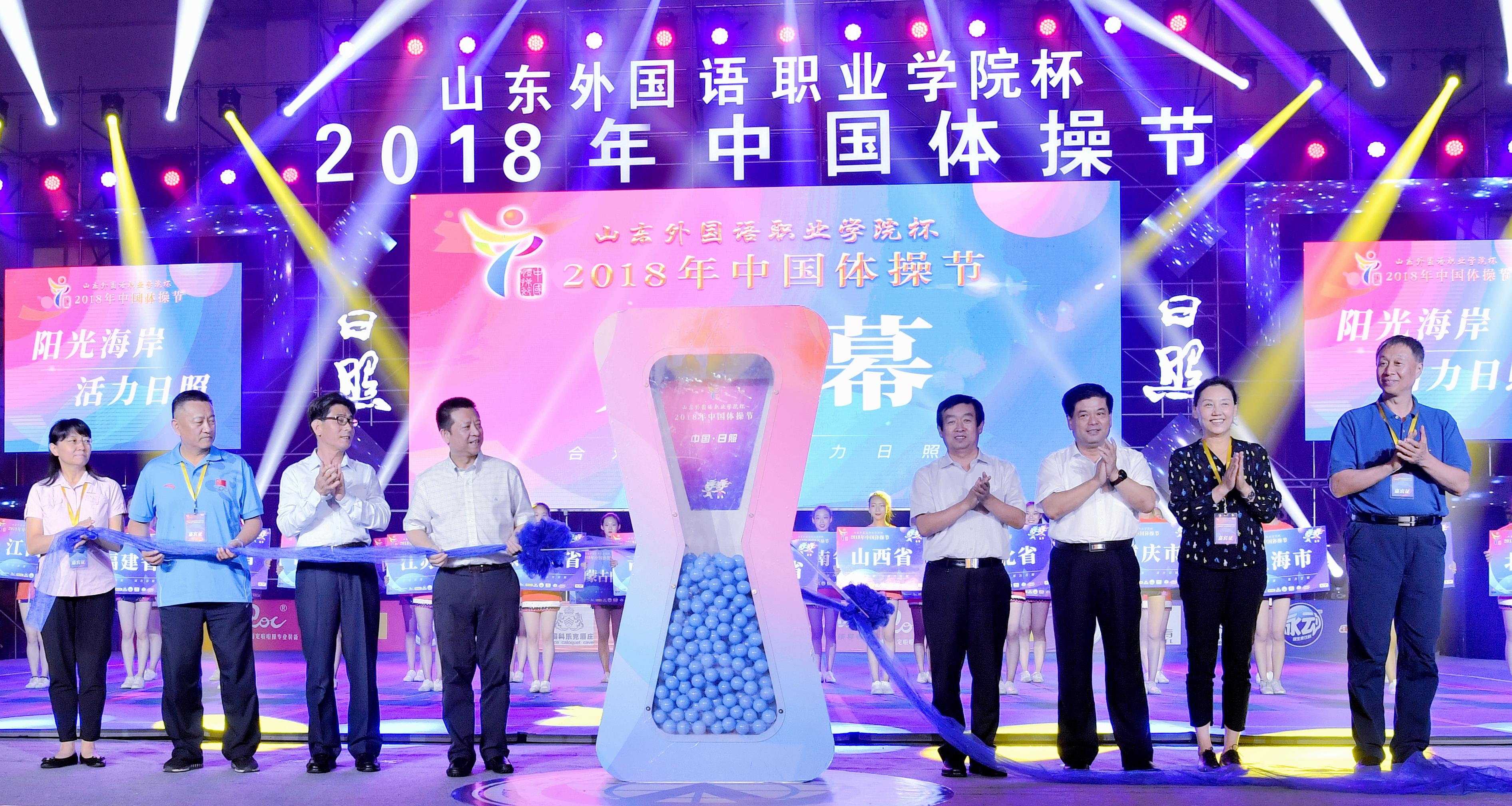 """""""体操Long live"""" 2分钟看2018中国体操节宣传片"""