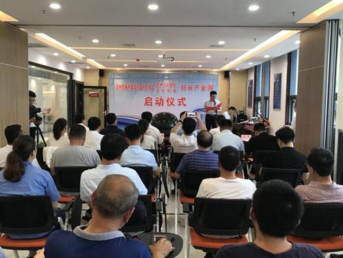 滨州成立海外留学归国人员协会 为引进人才服务企业