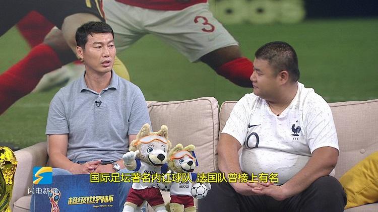"""""""中国齐达内""""做客超级世界杯揭惊天内幕"""