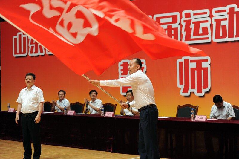 山东省第二十四届运动会淄博代表团成立誓师大会举行