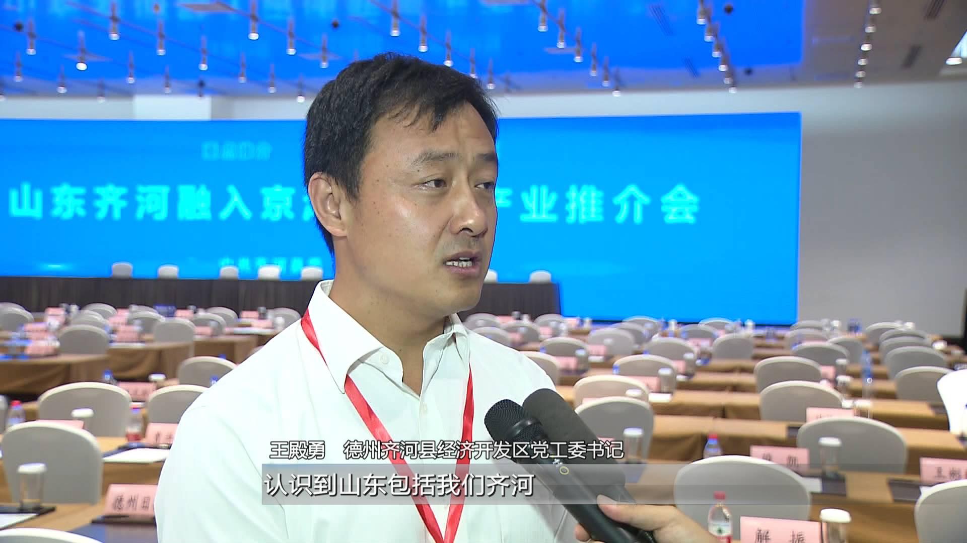 敢领改革风气之先丨齐河县经济开发区党工委书记王殿勇:下大力气扶持产业