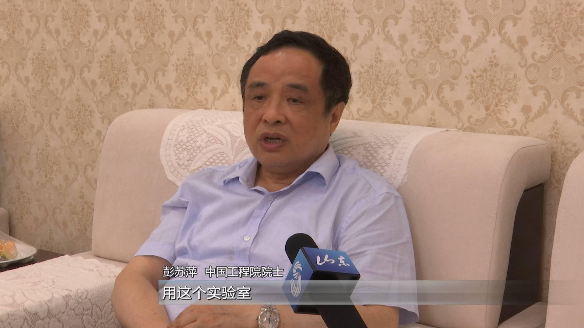 敢领改革风气之先丨中国工程院院士彭苏萍:孵化年轻技术骨干