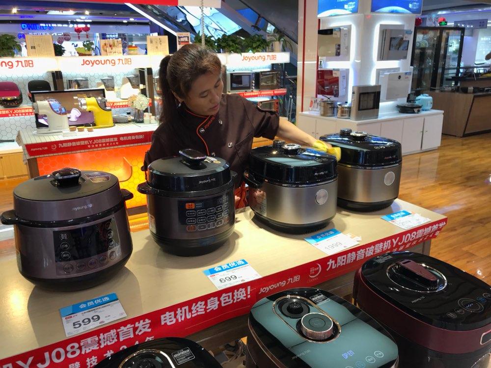 每周质量报告|电饭锅产品要经过3C认证 选购技巧你懂多少?