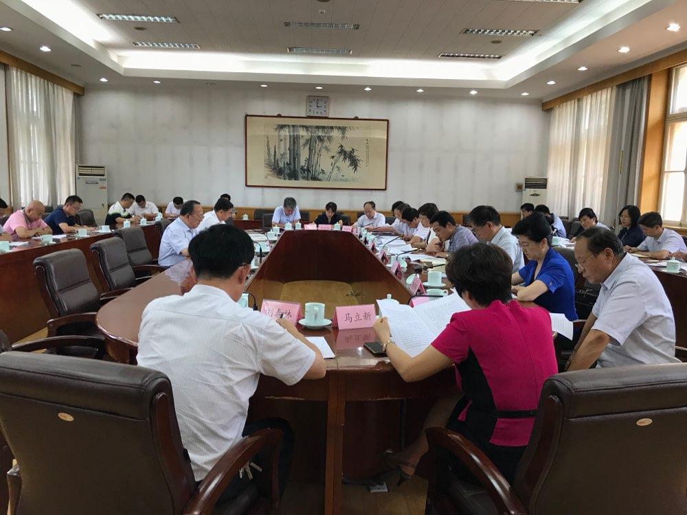 全省药品医疗器械审评审批制度改革联席会议第一次会议举行