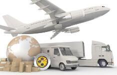 上半年山东快递服务企业累计完成94577万件 同比增长近5成