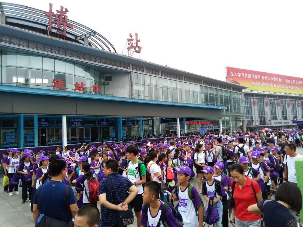 淄博火车站加开部分动车组列车