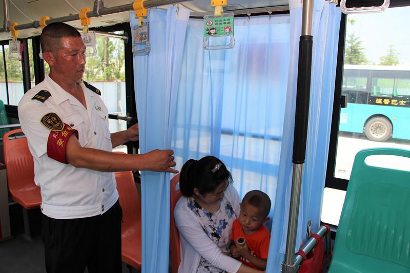 """青岛公交车驾驶员自费为哺乳妈妈设""""包厢"""" 宝妈直夸太贴心"""
