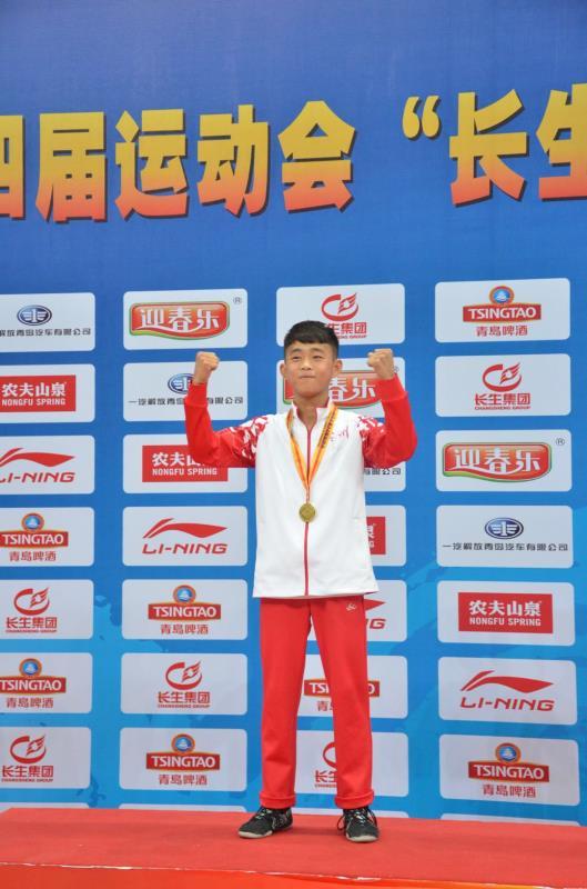 15岁小将30秒夺冠,山东省运会首金在平度诞生