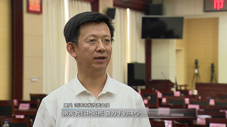 敢领改革风气之先   菏泽市发改委主任康兵:解放思想是第一关键